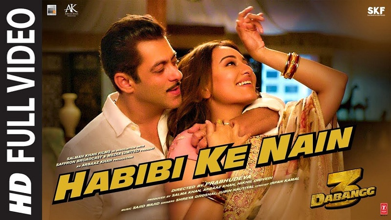 habibi-ke-nain-song-lyrics
