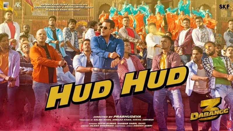 Hud Hud Full Song Lyrics