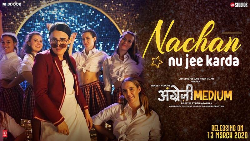 Nachan Nu Jee Karda Song Lyrics