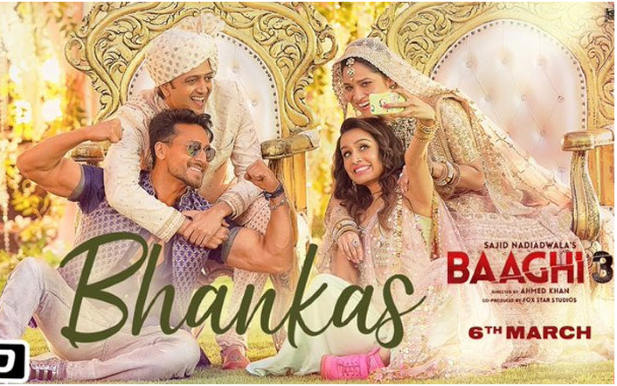 Bhankas Song Lyrics
