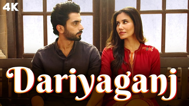 Draiyaganj song lyrics