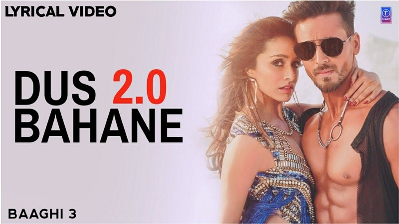 Dus Bahane song lyrics