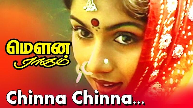 Chinna Chinna Vanna Kuyil Song lyrics