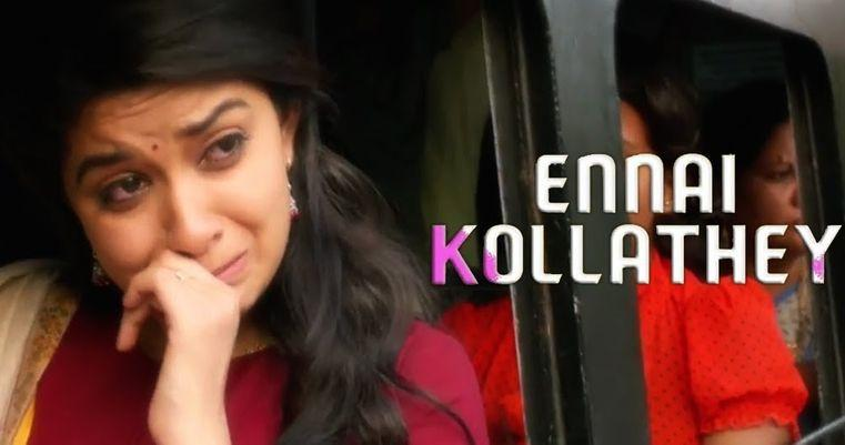 Ennai Kollathey Song Lyrics