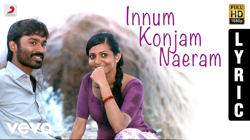 Innum konja Neram Song Lyrics