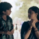 Kannamma Kannamma Song Lyrics