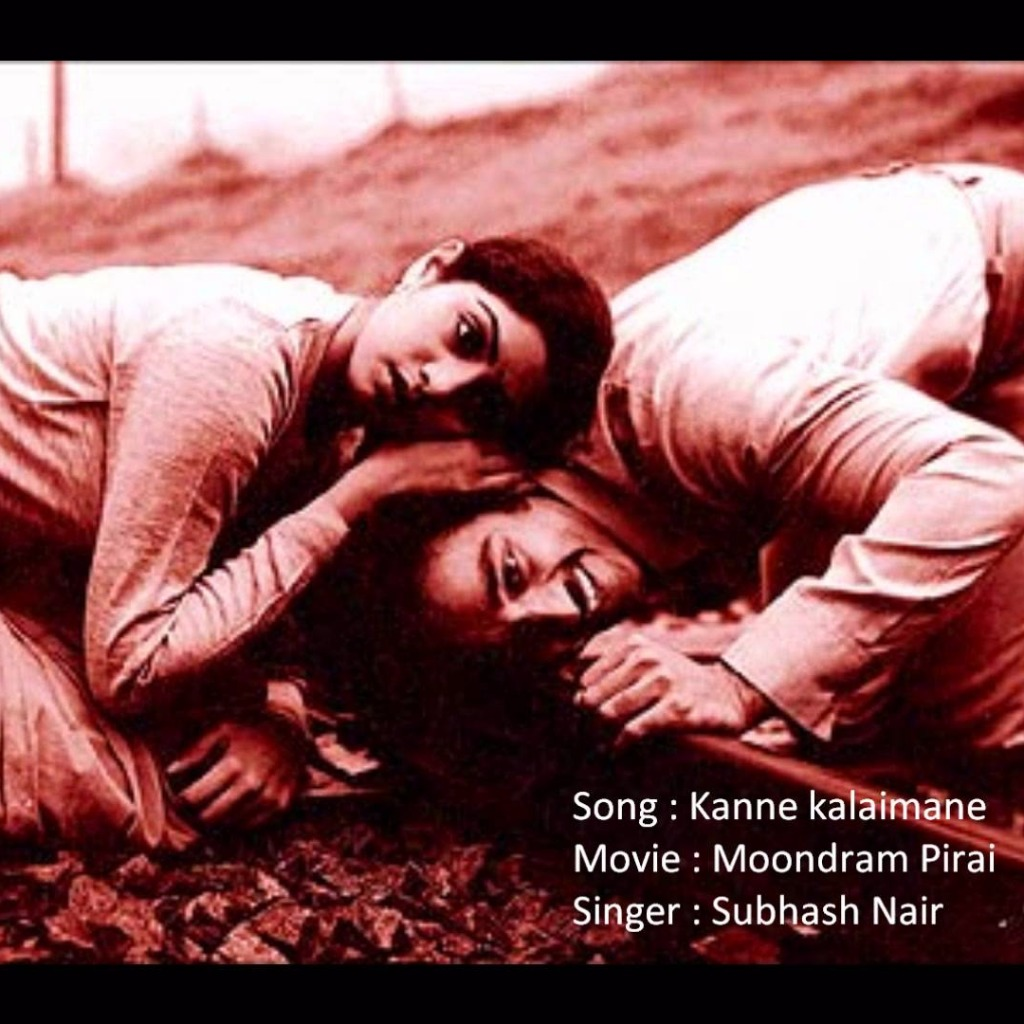 Kanne Kalaimaane Song Lyrics