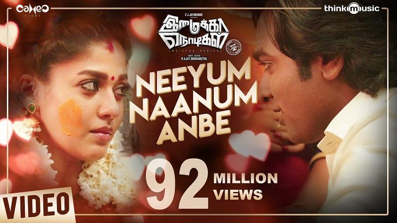 Neeyum Naanum Song Lyrics