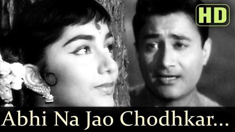 Abhi Na Jaao Chhod Kar Song Lyrics